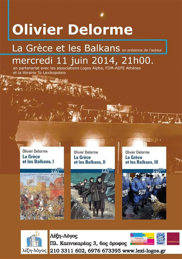 La gr ce et les balkans presse - Salon du livre des balkans ...